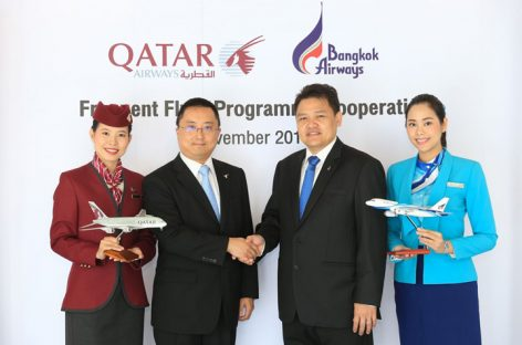 Bangkok Airways e Qatar Airways si accordano sui programmi fedeltà