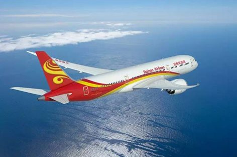 Hainan Airlines si espande in America Latina con Tal Aviation