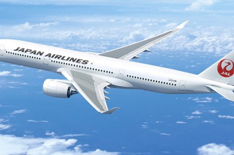 Japan Airlines, joint venture con Travelport