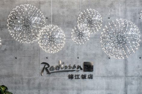 A Francoforte il primo Radisson in cobranding con Jin Jiang International