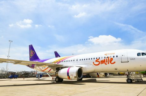 Star Alliance, Thai Smile Airways entra come connecting partner