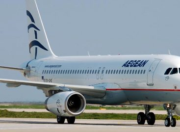 Aegean in pista per acquisire Croatia Airlines